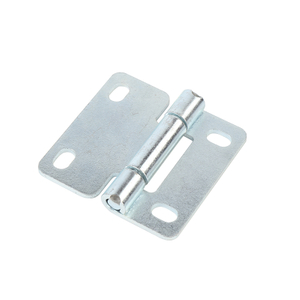 2.5mm Center Hinge